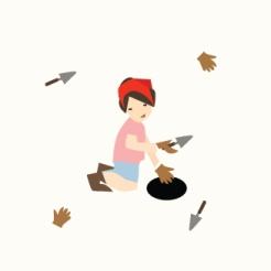 Petit archeo brune